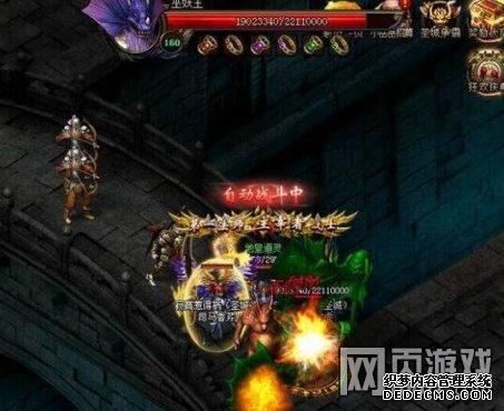 传奇页游图文教卡boss卡皇帝卡boss3